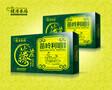 苗岭利咽藤茶招商加盟生产厂家图片