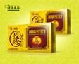 黄精列宝藤茶加工图片