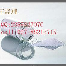 武汉南箭饲料添加剂中间体优质服务图片