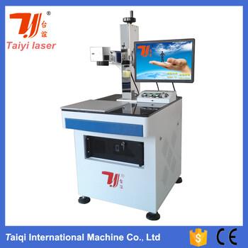 东莞台谊优质铝板激光镭雕机价格实惠打标速度快效率高