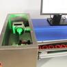 中山绿光激光打标机