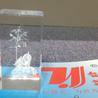 台谊水晶激光内雕机
