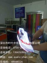 全息广告机报价,深圳全息投影,时代中视全息风扇,3D成像