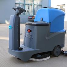 驾驶式洗地机洗地机价格商场专用洗地机电动洗地机厂家直销