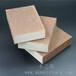 高密度海棉砂块,品质优秀,四面粗糙度一致,打磨甲面专用