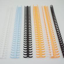 塑料活页环开口胶圈办公文教装订配件纸板装订塑料文具用品图片