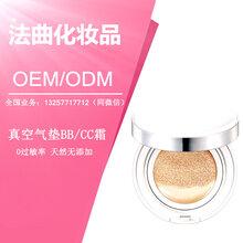 广东ODM代加工微商团队激素脸修护霜0过敏率产品。