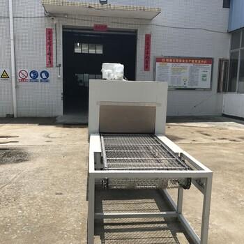 优质耐用型碳钢网带烘干炉隧道式烘干炉烘干设备厂家