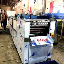 安徽电容器铝壳清洗机通过式铝合金外壳超声波清洗烘干线图片