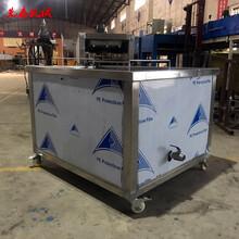 中山先泰牌XT-1010不锈钢保温杯超声波清洗机价格供应商图片