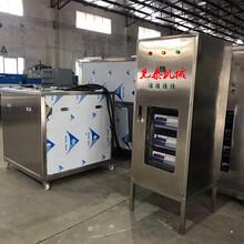 中山单槽式不锈钢杯超声波除油清洗机价格生产厂家图片
