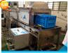 工厂直销自动食品塑料筐清洗机通过式喷淋除油除尘清洗机