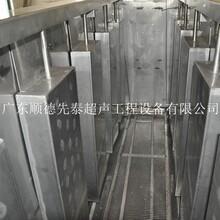 先泰制造电镀镀锌用投入式超声波震板振板厂家质保一年图片