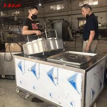 工业不锈钢冲压件除油除蜡前处理环保型超声波清洗机图片