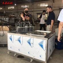 中山超声波清洗机先泰单槽五金件超声波除油清洗机厂家图片