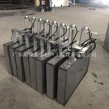 热卖江苏泰州震板投入式超声波设备工业超声波振板图片