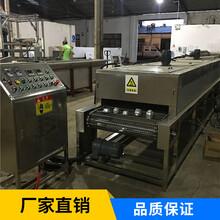 先泰工厂直销通过式铝压铸件超声波清洗线铝外壳除油除屑清洗机图片