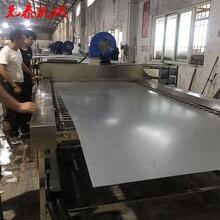佛山通过式不锈钢板超声波清洗机板材真空镀膜前清洗烘干机图片