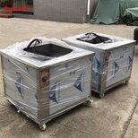 节能环保型工业一体式摩托车配件除抛光蜡超声波清洗机