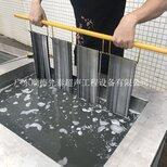 定做钢锯条超声波除油防锈清洗机锯片超声波清洗机械厂家