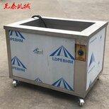 先泰XT-1024环保型弹簧超声波清洗机强力高效除油污清洗机厂家