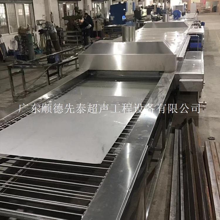 XT-1088大批量连续式不锈钢抗指纹板镀钛前超声波除油除污清洗机