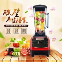 多功能便携式果汁机榨汁机料理机搅拌机破壁机会销破壁机礼品图片