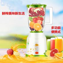 多功能便携式榨汁机会销礼品养生家用果汁机营养果蔬料理机图片