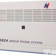 广州中联电话交换机、国威电话交换机安装、调试