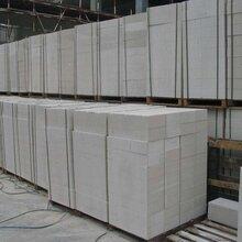 苏州太仓加气块批发轻质砖厂家直销轻质砖隔墙图片