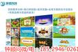 最火的QQ同时在线竞猜夺宝大灌篮幸运大转盘微信游戏找哪家公司开发好\