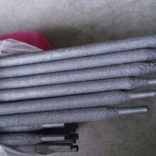 A022不锈钢焊条E316L-16不锈钢焊条