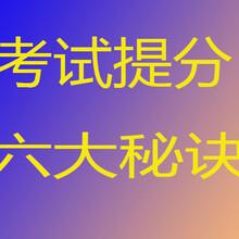 2018年江苏五年制专转本考试高分秘诀