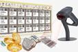 藍格珠寶管理軟件及時核實采購成本,幫您掌控好門店的采購金額,避免資金積壓