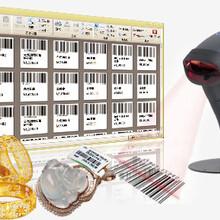 镶嵌、委外加工业务算成本利润麻烦?蓝格珠宝软件进过业内专业人士指导开发
