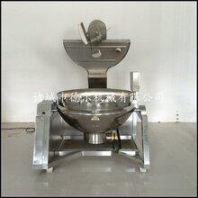 鲜花酱搅拌锅厂家供应电加热高粘度行星搅拌锅