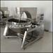 米粉搅拌炒锅全自动电加热行星搅拌混合机