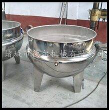 立式夹层锅厂家直销不锈钢蒸煮锅商用立式大型夹层锅