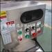 专业供应多功能切菜机蔬菜水果切菜机