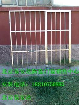 北京门头沟专业楼房小区防盗窗阳台防盗网不锈钢防护栏安装防盗门