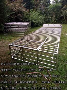 北京昌平北七家定做阳台防护窗不锈钢防护栏防盗网防盗门断桥铝
