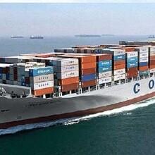 钢板海运物流集装箱货运代理