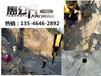 潍坊城市地基开挖劈裂机分裂机破石机器好用么?
