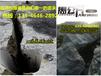 泉州城市地基开挖劈裂机分裂机一套多少钱?
