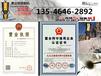 九江城市地基开挖劈裂机分裂机操作视频