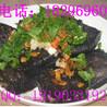 臭豆腐的制作和秘法哪里可以学臭豆腐顶正培训