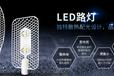 LED路灯照明发展瓶颈