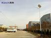 厂区亮化项目(太阳能路灯和市电LED路灯)的实力选择-凯创光电