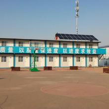 凯创光电为青岛胶东国际机场建设太阳能电站