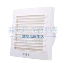 厂家批发直销宝德顺天花橱窗系列卫生间浴室静音款家用橱窗换气扇图片